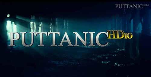 Puttanic in HDio (2007)